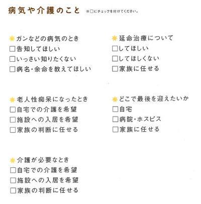endingnote.jpg