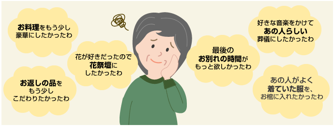 sousaidirector_03.png