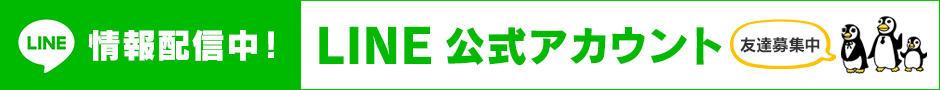 line-banner-94090.jpg