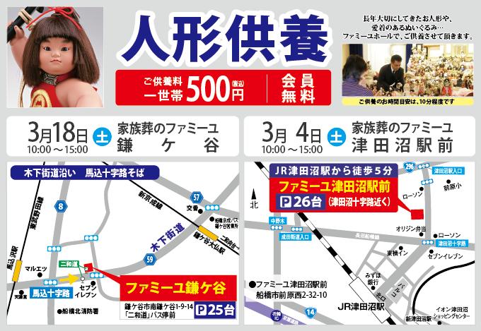 お知らせ用イラレ-01-thumb-680x469-5206.png