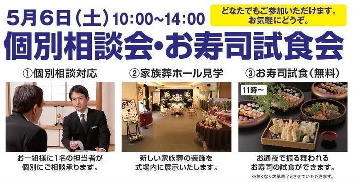 久保山イベント.jpg