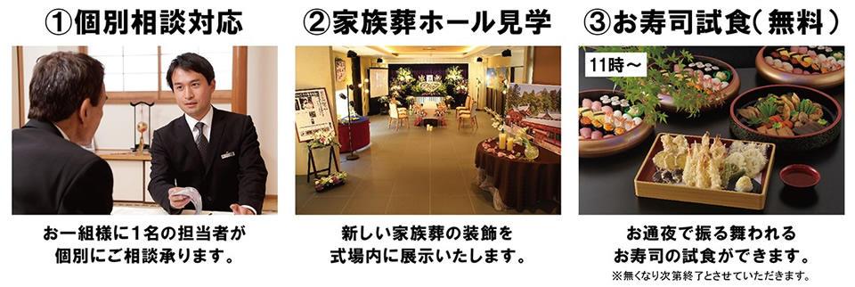 kanagawa_event_news_20170317.jpg