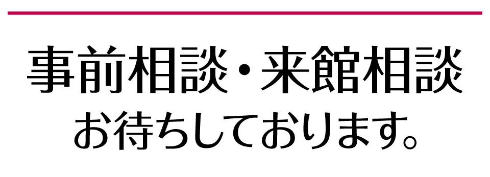 soudan_miyazaki001.png