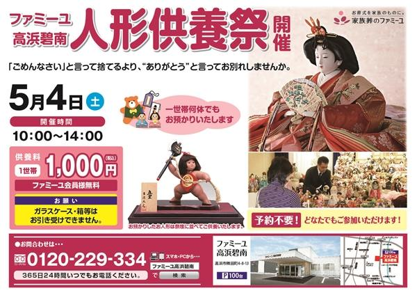 aichi20190503.jpg