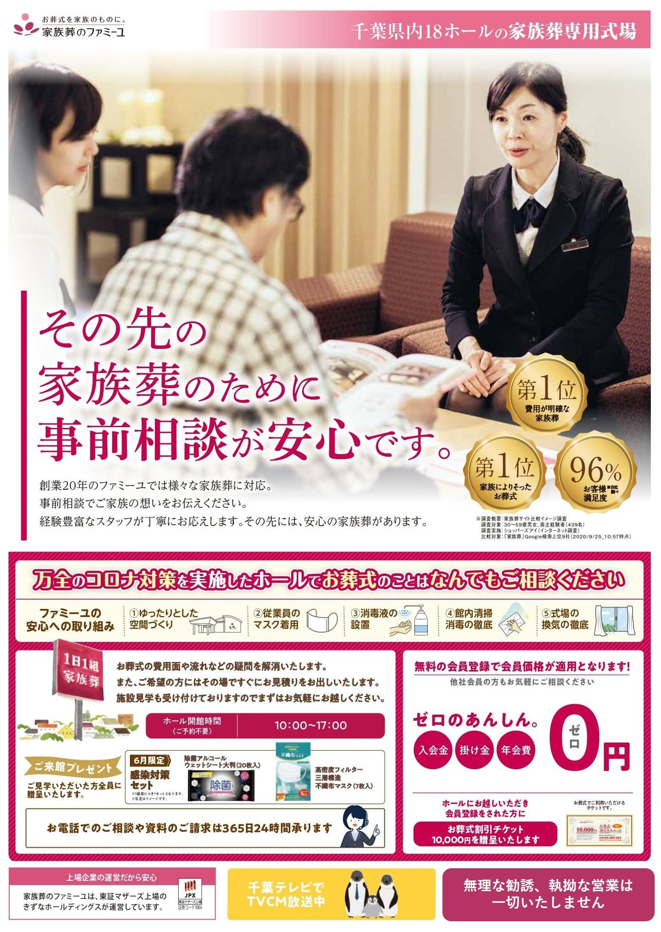 kashiwa_2106A.jpg