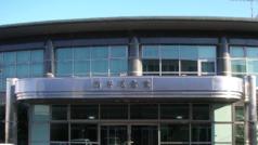 西寺尾会堂 外観