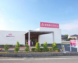家族葬のファミーユ 麻生田ホール