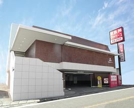 家族葬のファミーユ 津田沼駅前ホール