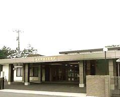 羽村市富士見斎場 外観