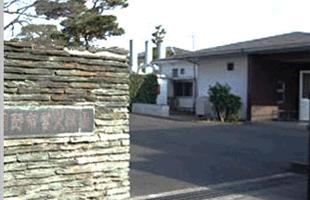 日野市営火葬場 外観