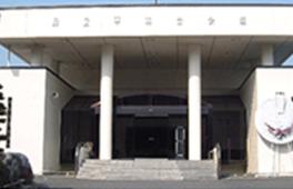日立平和台会館
