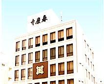 春慶寺 外観