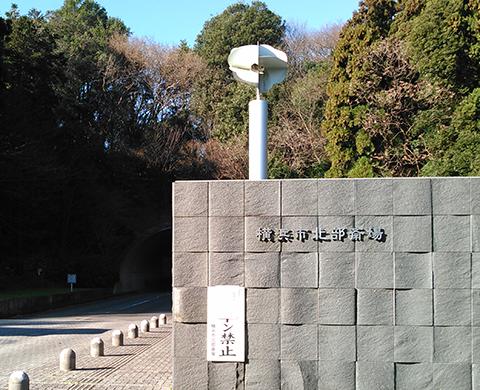 横浜市北部斎場 外観