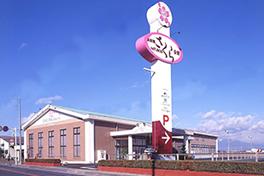 【ファミーユ提携ホール】太田西さくら会館