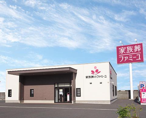 家族葬のファミーユ保田窪 外観