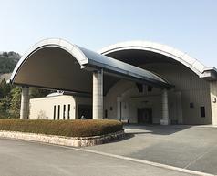 松阪市嬉野斎場(ヒプノス嬉野) 外観