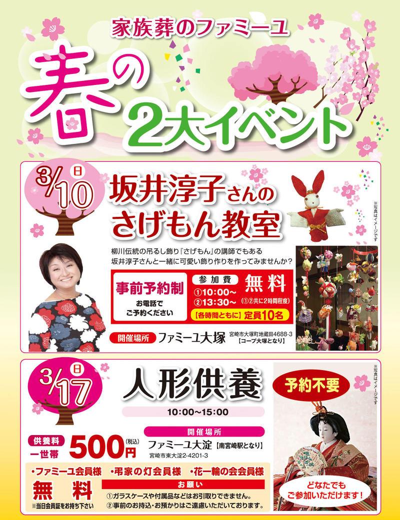 miyazakitopics.jpg