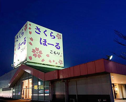 桜川市東桜川2【ファミーユ提携葬儀場】外観