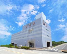 紫雲殿 徳川斎場