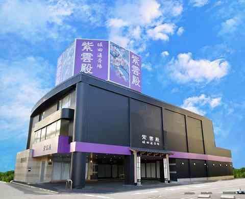 紫雲殿 堀田通斎場