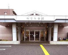 東京都町田市 葬儀場 みなみ会館 外観