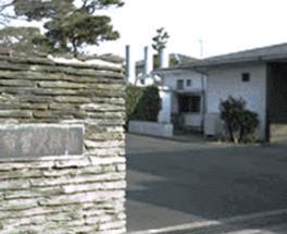 日野市営火葬場