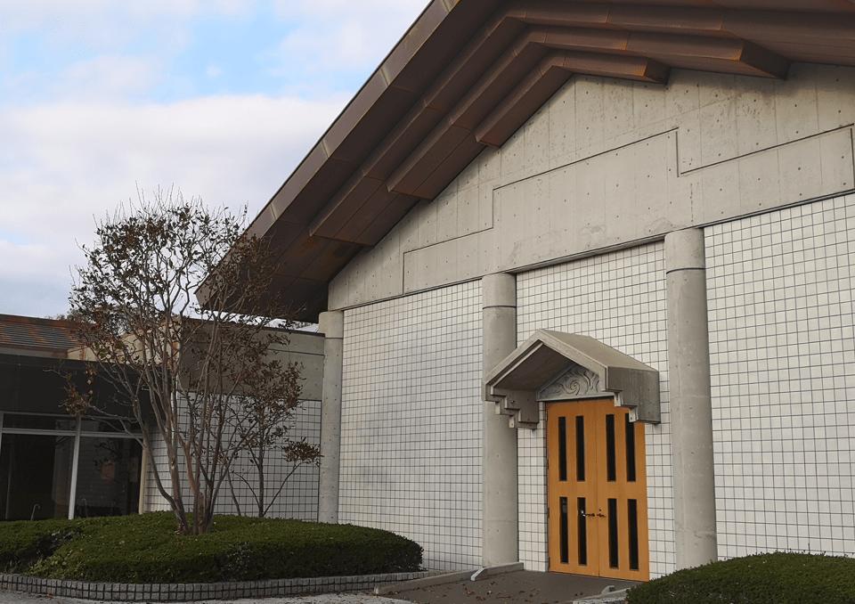 藤沢市斎場 外観1