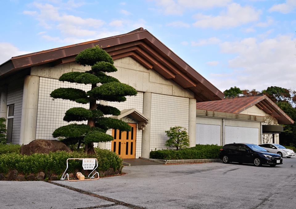 藤沢市斎場 外観2