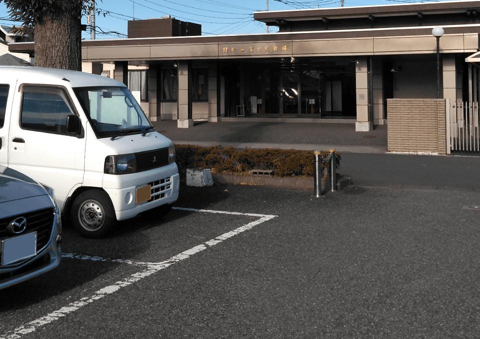 羽村市富士見斎場 駐車場