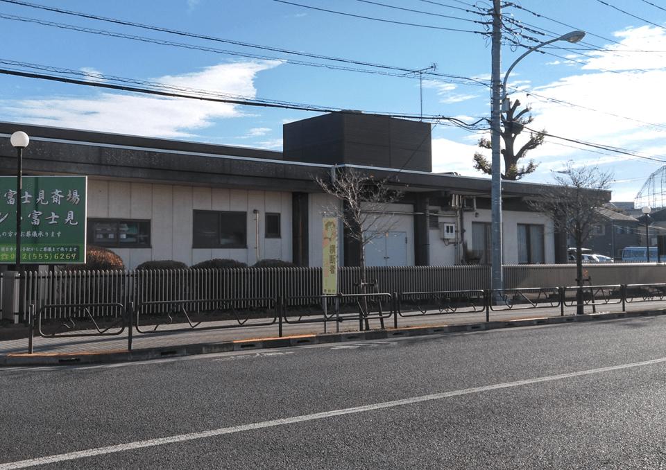 羽村市富士見斎場 外観2
