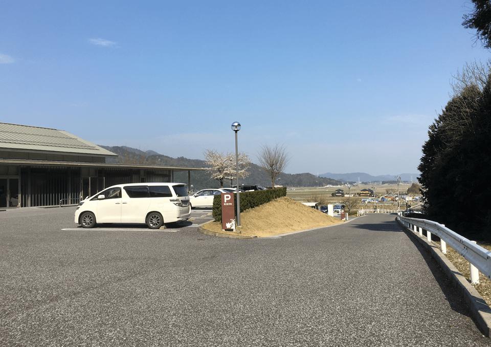 揖斐広域斎場 第一駐車場