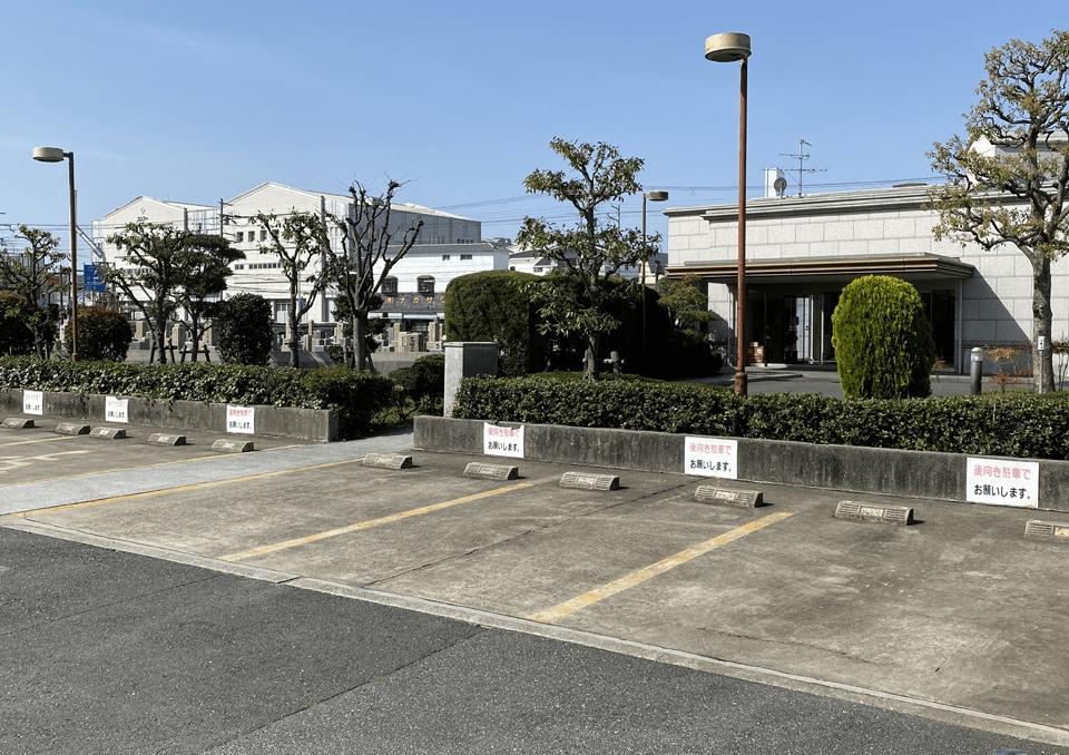 伊丹市営斎場 駐車場