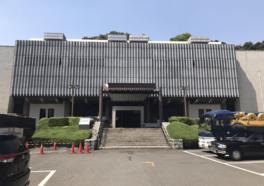 かわさき北部斎苑(川崎市立葬祭場)