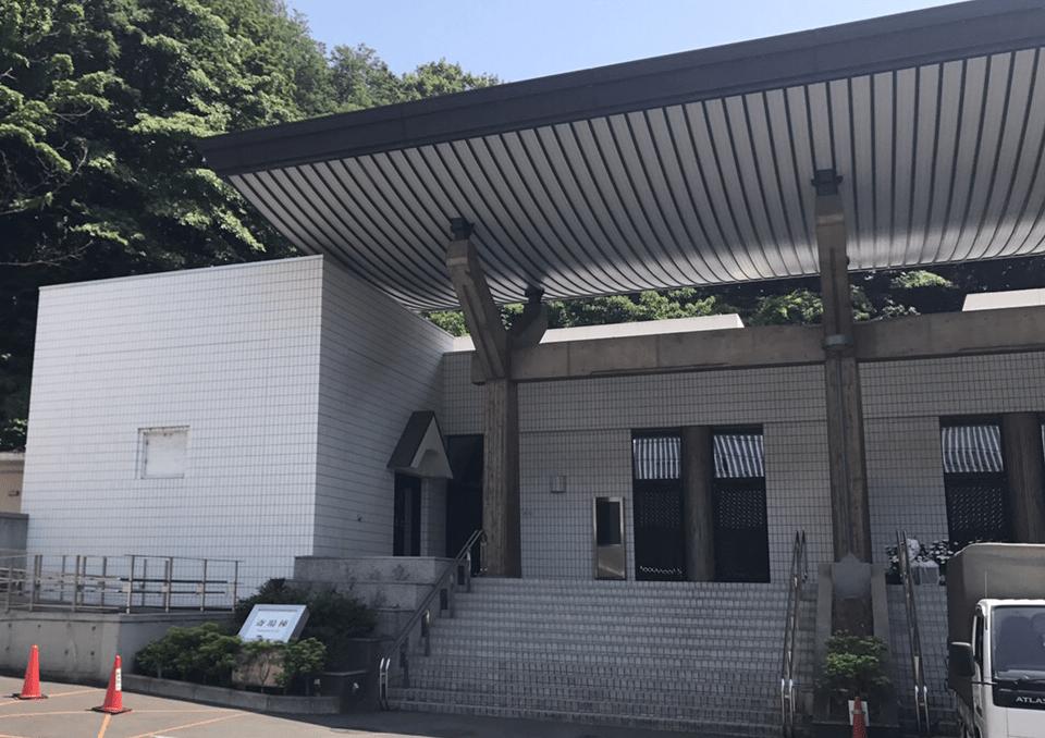 かわさき北部斎苑 外観2