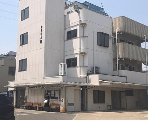 戸田サービス館 外観1