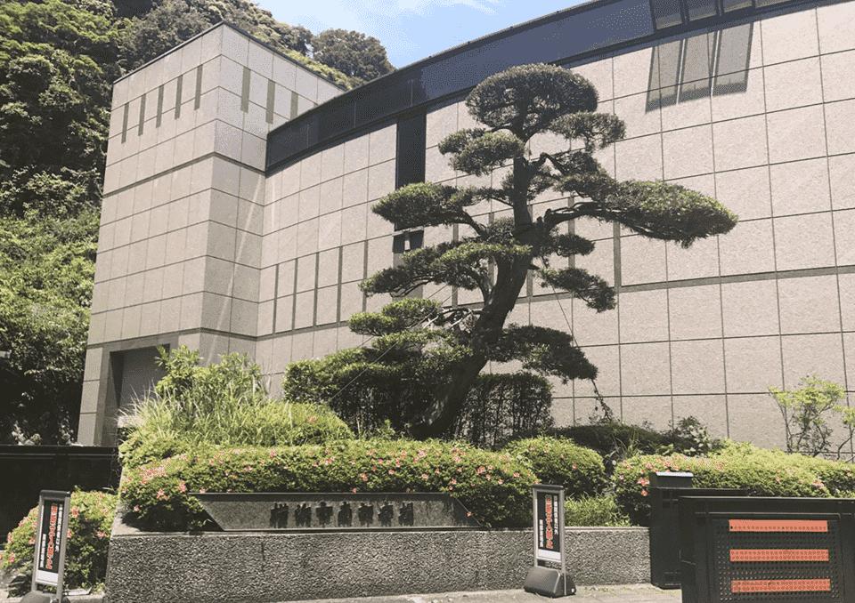 横浜市南部斎場 外観3