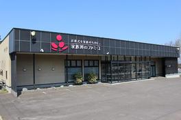 家族葬のファミーユ ふくいホール(福井ホール)