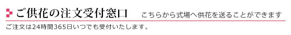 kyoka_title.jpg