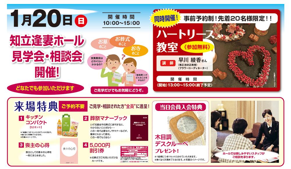 https://www.famille-kazokusou.com/search_area/f9801e28ac3a1bfc415f6316c91d867fa9283581.png
