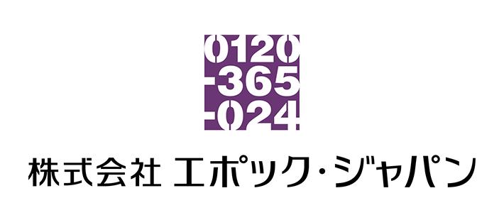 株式会社 エポック・ジャパン